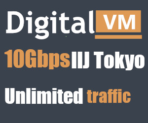 digital-vm